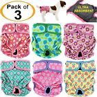Внешний вид - PACK of 3 Female Dog Diapers Cat LEAK PROOF Waterproof Washable Small Large Pet