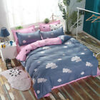 Zip Single Queen King Bed Set 2 Pillowcase Quilt/Duvet Cover OauR Cloud yy