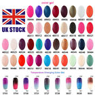 Elite99 Colours Change Gel Polish Nail Art DIY Lacquer Soak Off Manicure Varnish