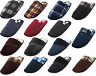 Norty Mens Slip On Indoor Outdoor Scuff Slippers Faux Suede Fleece Ribbed Knit