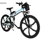 26inch 21 Speed e-bike Foldable Electric Bike Power Mountain Bicycle 30km/h 36V