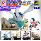 Внешний вид - DS Pokemon Go Pocket Monster Lugia Meowth Mr. Mime Raticate 1/40 Zuken Pre Be