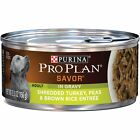 Purina Pro Plan Savor Adult Canned Wet Dog Food- 5.5 oz (Pack of 24), Fast Ship