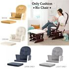 5PCS Chair Cushion Velvet Glider Ottoman Removable Nursery Baby Mother Rocker