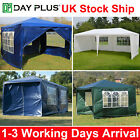 Gazebos Garden Patio Marquee Tent 3x3m 3x4m 3x6m Free Assembly Easy to Install
