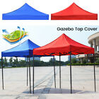 10x10' Gazebo Top Canopy Replacement UV30 Patio Outdoor Garden Cover Red Blue