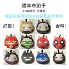 Внешний вид - Marvel The Avengers Thor Loki Iron-Man Spider-Man Superman Plush Doll Toys Cos N