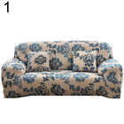 CW_ 1-4 Seats Flower Sofa Couch Cover Corner Stretch Slipcover Easy Instal Novel