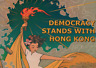 More images of Hong Kong Protests - Show Support for Democracy, HK Protesters, Charity Donation