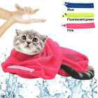 Pet Cat Bath Bag Washing Shower Mesh Bags Cat Grooming Restraint Nail Trimming