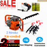 More images of 2-stroke Heavy Duty Petrol Earth Auger Post Hole Borer Digger with 3 Bits 71CC