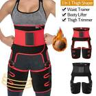 2 in 1 Waist Trainer and Thigh Trimmer Belt Sweat Effect Double Wrap Body Shaper image
