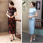 Hot Traditional Chinese Women's Silk Satin Long Dress Embroidery Cheongsam Qipao