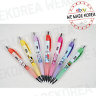 BT21 Mechanical Pencil School Stationery 7types Official K-POP Authentic MD