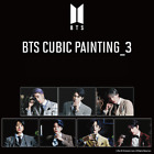 BTS CUBIC PAINTING Ver.3 50x40cm 7types Official K-POP Goods + Express Shipping