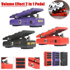 Wah‑Wah Pedal 2‑in‑1 Volume Effect Electric Guitar Musical Instrument Accessory