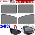 Magnetic Car Front Side Rear Window Sun Shade Cover Mesh Shield UV Protection