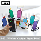 Baby BT21 Wireless Charger Figure Stand For Desk Fast Charging - Fedex Tracking
