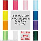30 PLAIN CELLO CELLOPHANE LOOT GOODIES TREAT CAKE COOKIES SWEETS GIFT PARTY BAGS