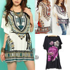 BOHO Long Tunic Kaftan Top/ Mini Dress/Beach Bikini Cover SZ S-XXL/AU8-16 T064