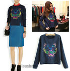 Celebrity Style Embroidery Tiger Head Jumper Hoodie Sweats Outerwear S M L S021