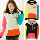 Fashion Lovely Cartoon Long Sleeve Color Blocking Women Hoodie Sweat Outwear Top