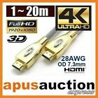Ultra Premium Gold Plated 1M 2M 3M 5M 10M HDMI Cable v2.0 3D High Speed 4K