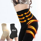 Tummy & Thigh Trimmer Lift Slimming Knickers Control Pants Body Shaper Underwear