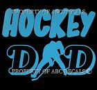 VRS PARENT HOCKEY DAD PUCK VINYL LETTERING CAR STICKER DECAL