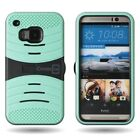 Shockproof Protection Kickstand Hybrid Phone Cover Case for HTC One M9