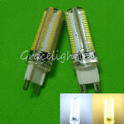 Dimmable G9 152LED 220V-240V 7W warm white / white SMD LED Silicone Crystal bulb