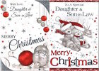 Daughter and Son in Law Christmas Card - Good Quality - Various Designs