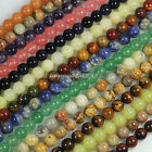 6mm,8mm,10mm Mixed Natural Stone Gemstone Round Loose Beads 100pcs(15 Stones)