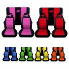 2005-2007 Ford Mustang Coupe Horse Seat Covers. Choose Your Colors!
