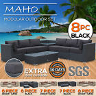 Modular Garden Wicker Lounge Set Couch BBQ Sofa Outdoor Furniture Table Setting