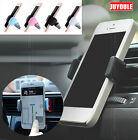 JUYOULE AIR VENT CAR CELL PHONE HOLDER STENT STAND BRACKET CRADLE FOR IPHONE