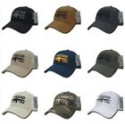 I Plead the 2nd Second Rifle Gun Control NRA AR-15 Trucker Polo Baseball Hat Cap