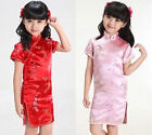 Chinese Kid Child Girls' Silk Dress Cheongsam RED PINK Size 2 4 6 8 10 12 14