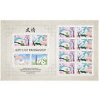 USPS New Gifts of Friendship (Japan Joint Issue) Sheet of 12 фото