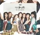 CLC - NU.CLEAR (4nd Mini Album) CD with Poster