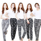 Cool Ice Pants Women Summer Hot Casual Beach Pajamas See-Through Style One Size
