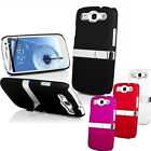 Hard Stylish Stand Case Cover for Samsung Galaxy S3 I9300 Free Screen Protector