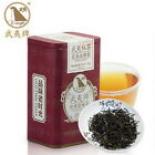 WuyiStar Traditional Golden Eyebrow Jin Jun Mei Classic Flavour Fujian Black Tea
