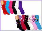 6 pairs LADIES GIRLS FASHION DESIGNER FUNKY or DOTS SOCKS size uk 4-6