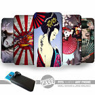 UNIVERSAL FIT Printed Phone Case Cover : Geisha Girl Designs : Japan Anime Manga