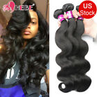 7A Brazilian Body Wave Bundles Human Virgin Hair Extensions Weave Weft 100g-300g