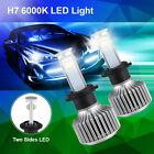 White 40W/60W H7/H8/H9 LED Light Headlight Vehicle Car Hi/Lo Beam Bulb Kit 6000k