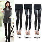 Women's Sexy Warm Stitching Stretchy Faux Leather Skinny Leggings  Pants