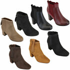 Ladies Chelsea Ankle Boots Womens Suede Look Shoes Block Heel Studded Winter New