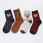 Women Lady 3D Fashion Printed Cartoon Animal Casual Socks Cute Ankle Socks